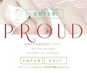 PROUD東京